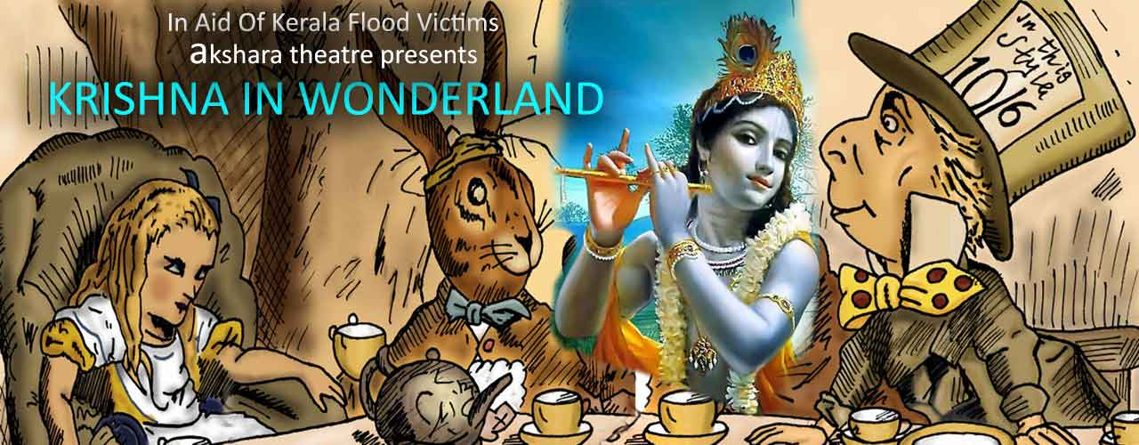alice and krishna in the wonderland south asian arts and culture